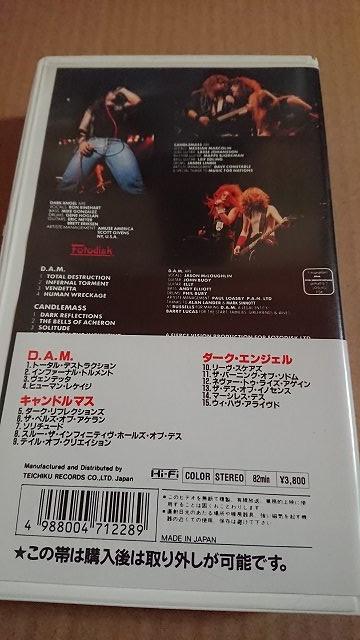 【VHS】Dark Angel /Candlemass /D.A.M. ◆3way Thrash -Live at Hammersmith Odeon 1989 *国内盤 #廃盤#レア#キャンドルマス_画像2