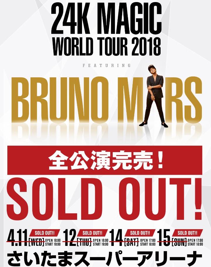 Bruno Mars ブルーノ・マーズ チケット 4/15(日)スタンド指定SS席2枚ペア