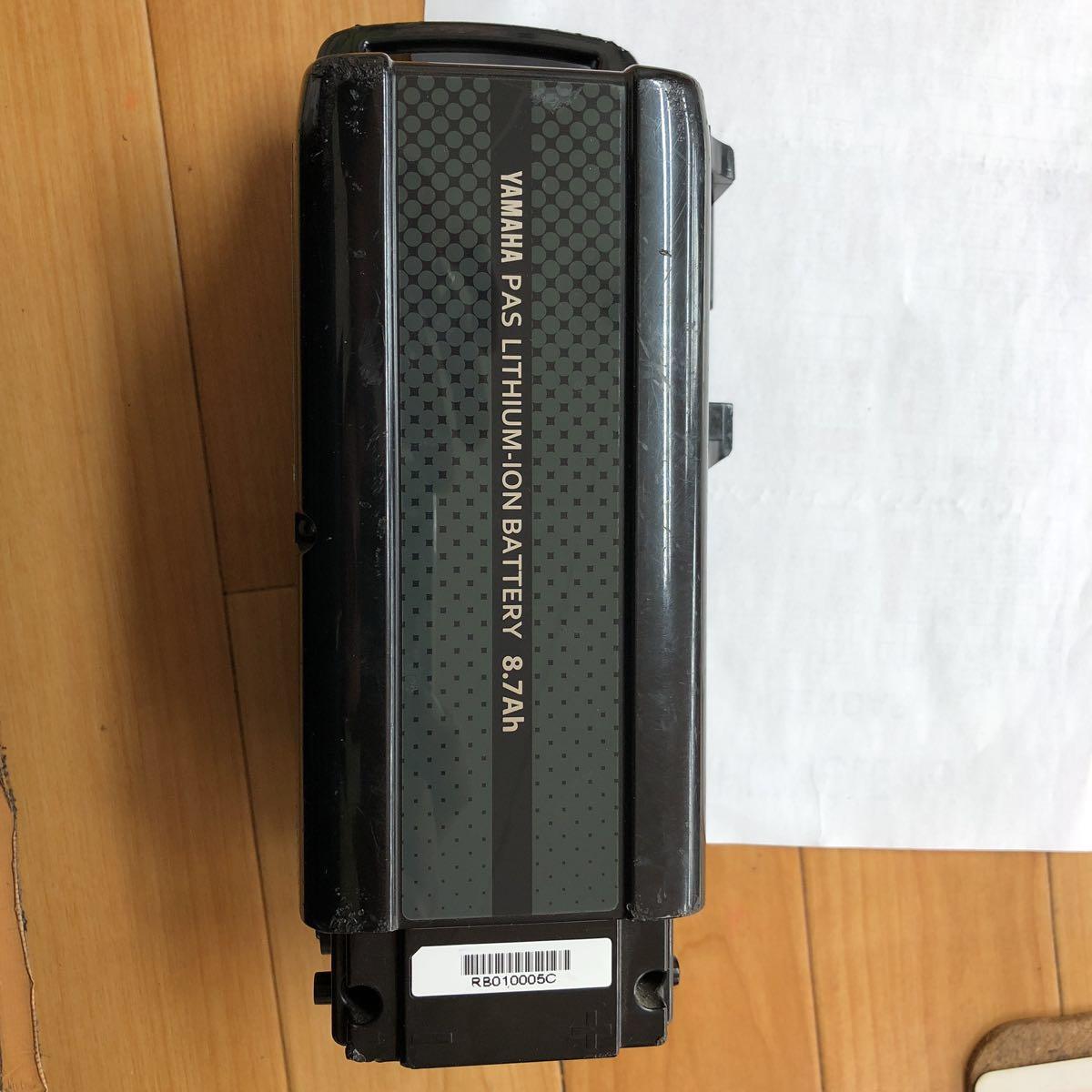 1円~スタートYAMAHA 電動自転車バッテリー8.7Ah X90-20 _画像2