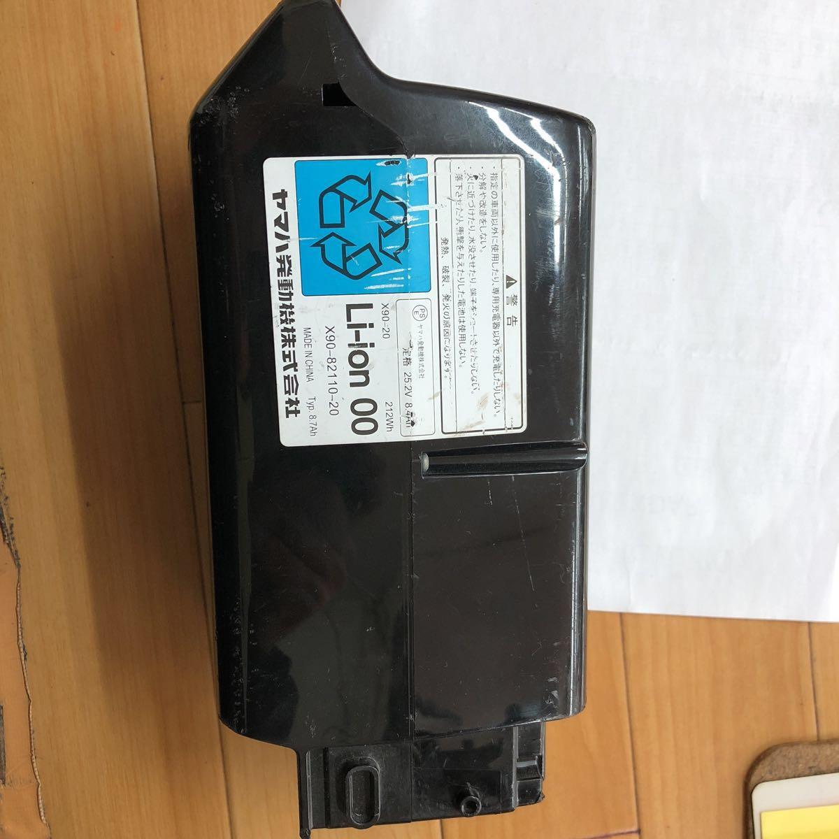 1円~スタートYAMAHA 電動自転車バッテリー8.7Ah X90-20 _画像3