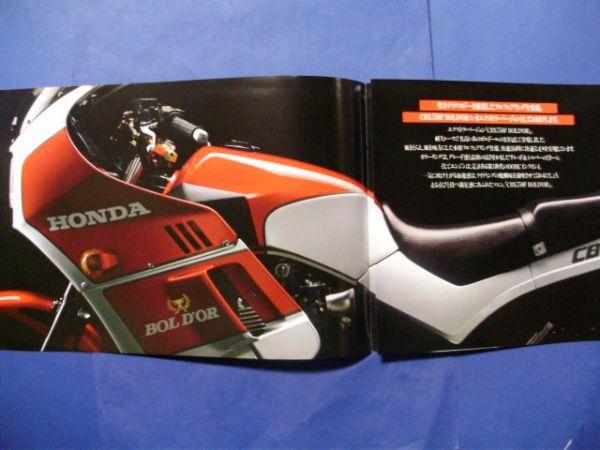 HONDA 新EXTRA VERSION CBX750F BOLD'OR カタログ_画像2