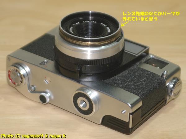 Fujica 35 AUTO-M - ジャンク品、欠損箇所あり、蘇生素材、部品取り素材としてどうぞ_画像2
