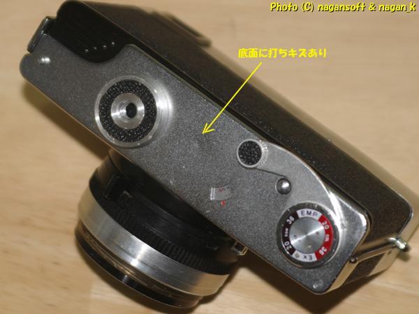 Fujica 35 AUTO-M - ジャンク品、欠損箇所あり、蘇生素材、部品取り素材としてどうぞ_画像9