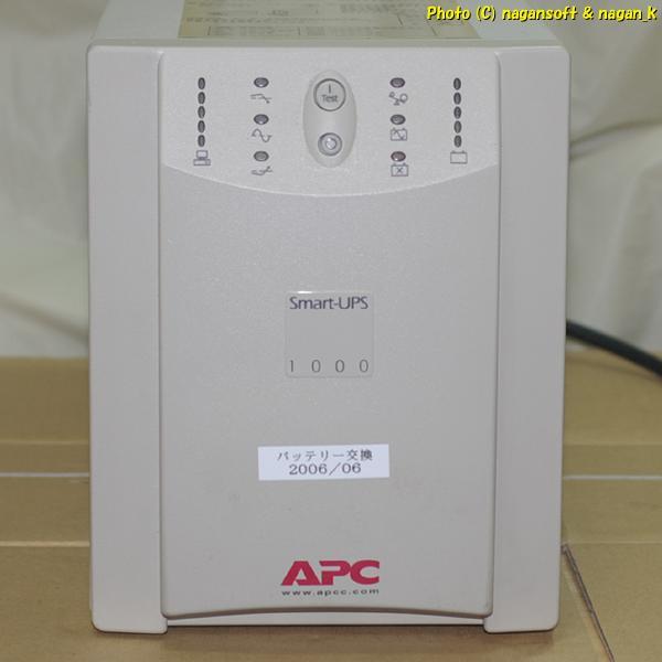 APC Smart-UPS 1000 -- ジャンクです_画像3