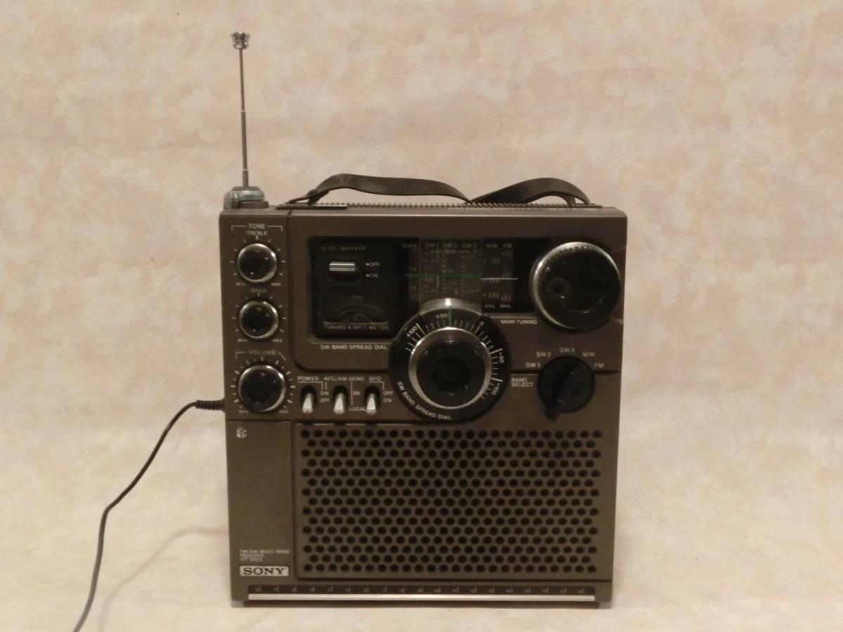 中古:.SONY BCLラジオ ICF-5900 後期現状品 【ラジオ作動確認】