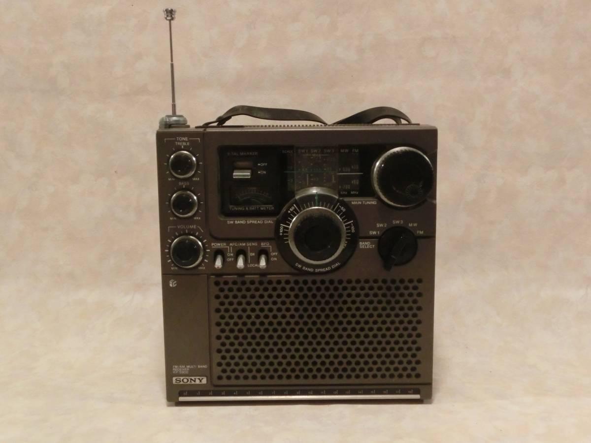 中古:.SONY BCLラジオ ICF-5900 後期現状品 【ラジオ作動確認】_画像2