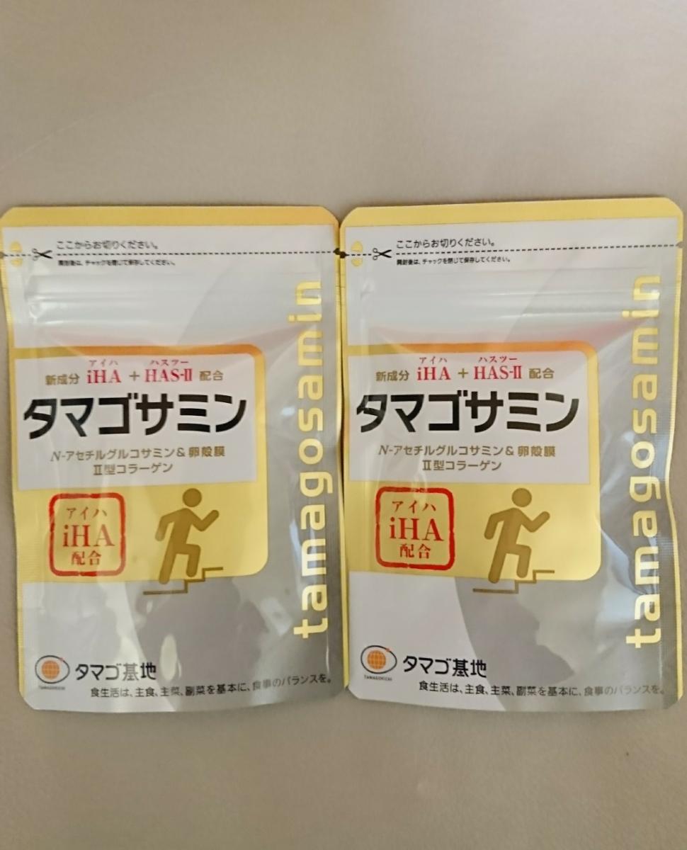 【送料無料】タマゴ基地 タマゴサミン90粒 ×2袋【新品未開封】_画像2