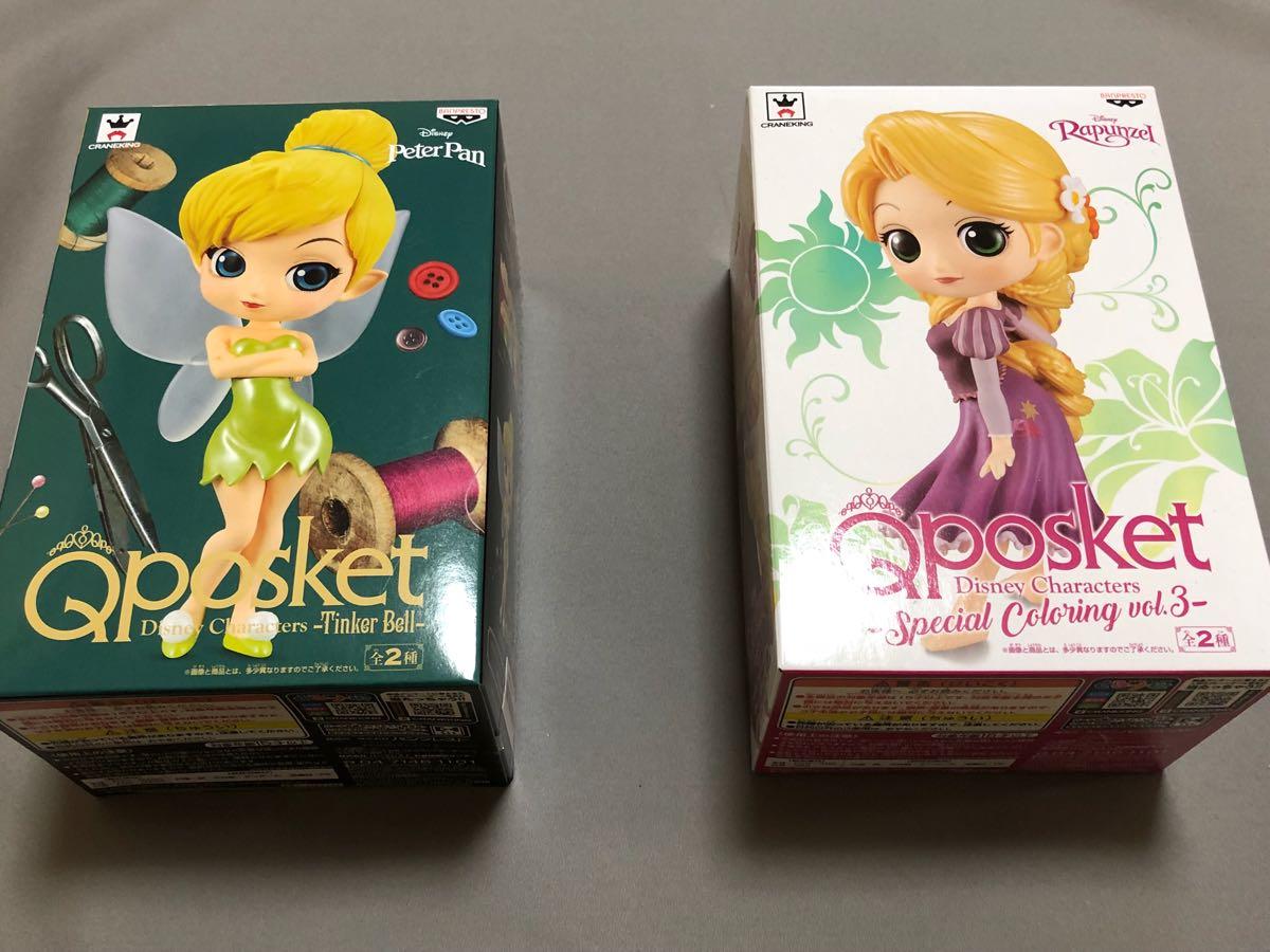【新品・未開封】ディズニー Disney Qposket フィギュア ティンカーベル+ラプンツェル 2個セット