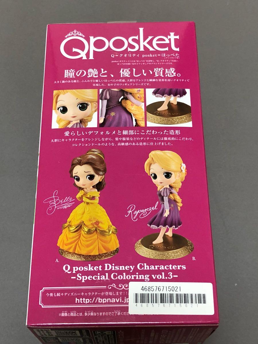 【新品・未開封】ディズニー Disney Qposket フィギュア ティンカーベル+ラプンツェル 2個セット_画像2