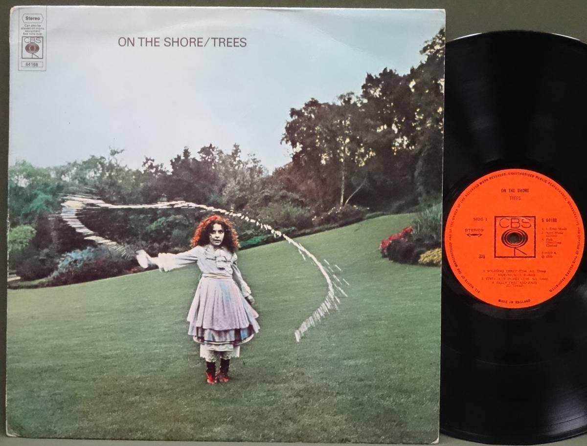〔稀少!英 CBS original初回マトA1.B1〕UK.プログレ・フォークロック TREES/ON THE SHORE