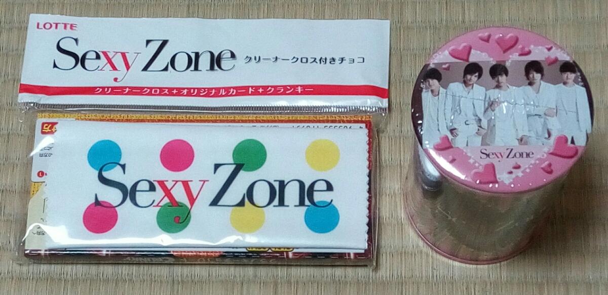 【未開封】セブンイレブン限定 Sexy Zone オリジナルグッズ付きチョコ マグネット付きチョコ缶 クリーナークロスチョコ SexyZone セクゾ
