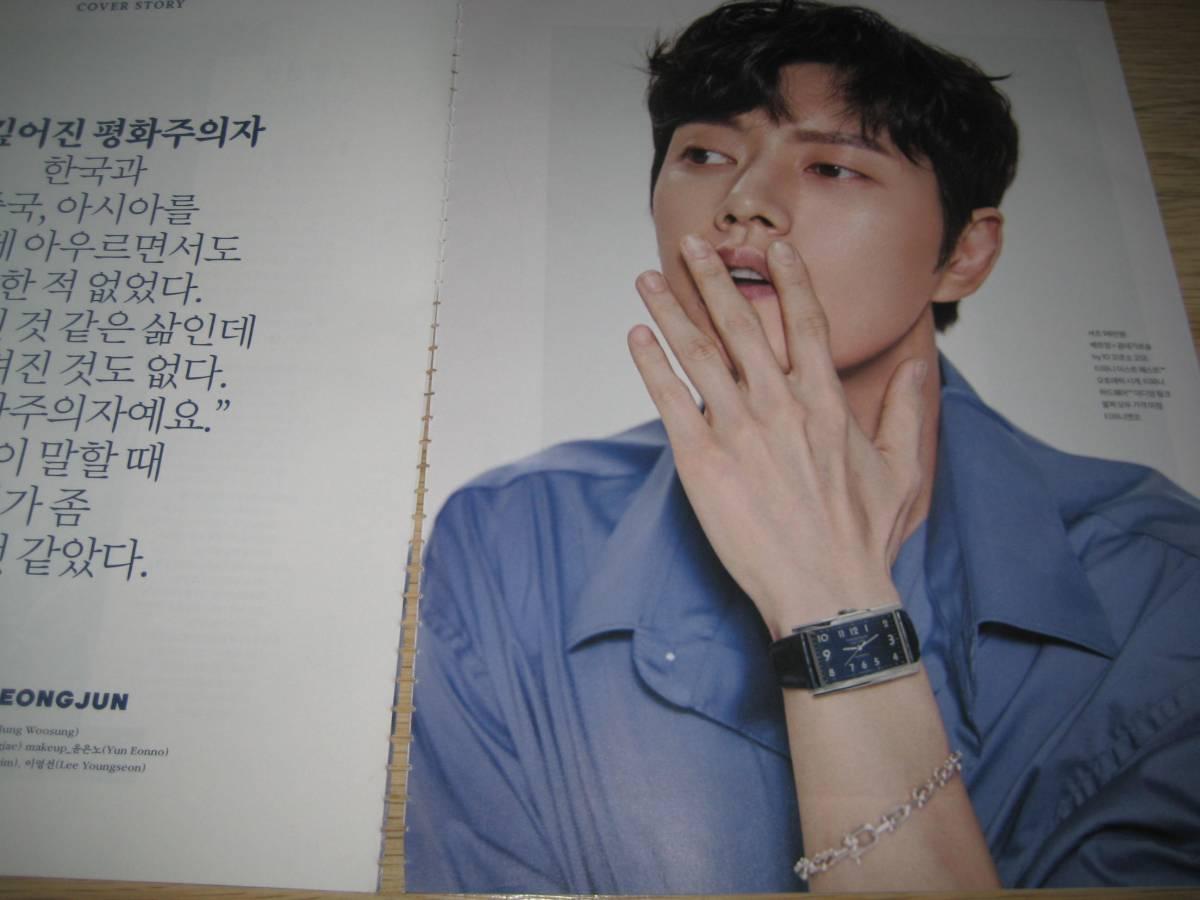 韓国雑誌 2017年5月 パク・ヘジン 10P 中古