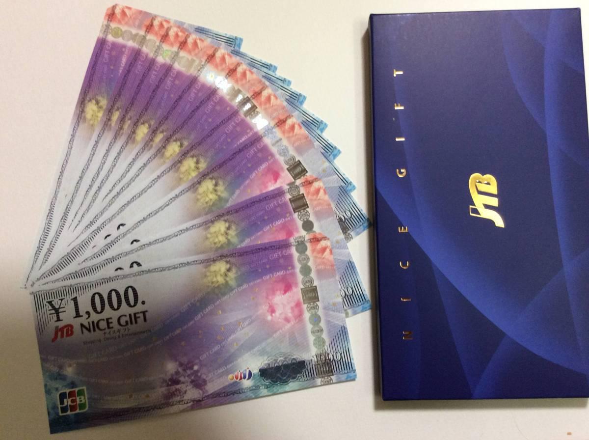 Jtb nice gift 100010 1 buyee jtb nice gift 100010 1 negle Images