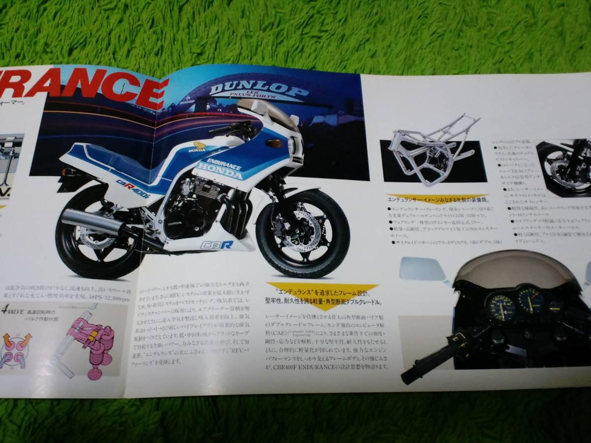 CBR400F・ENDURANCE カタログ  アクセサリー チラシ  3枚セット  ジャンク品_画像4