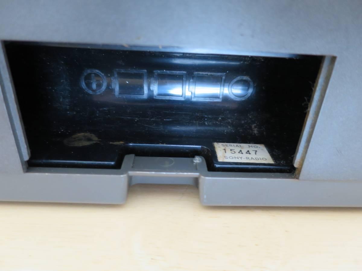 SONY スカイセンサーICF-5900 ジャンク_画像8