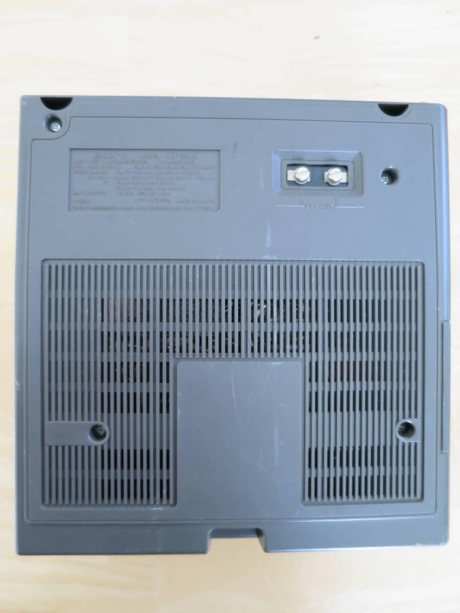 SONY スカイセンサーICF-5900 ジャンク_画像5