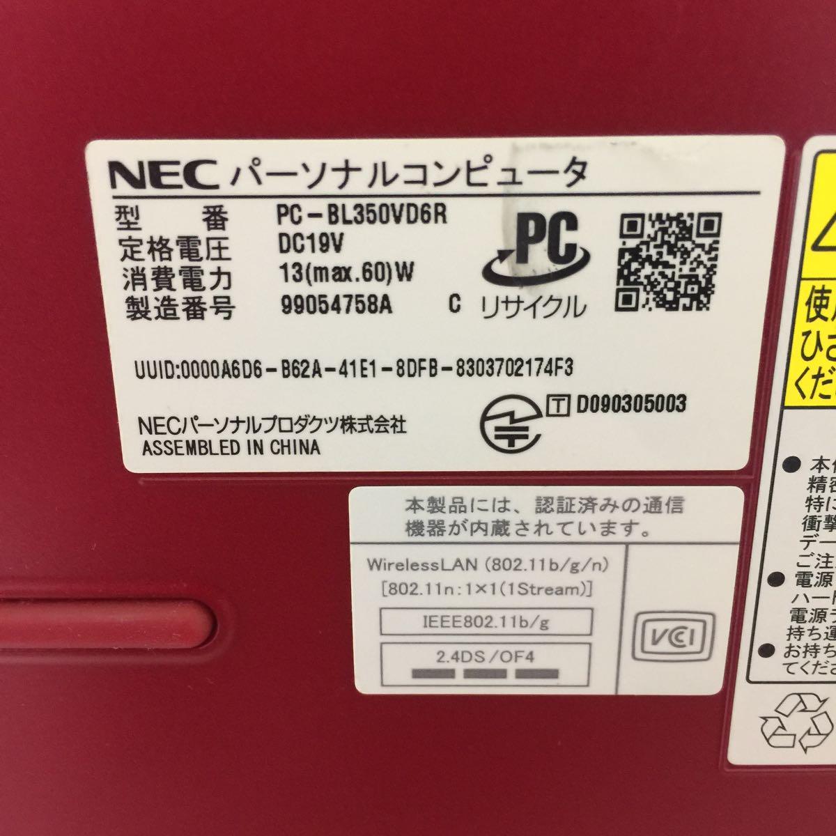 NEC LaVie Light BL350/V BL350VD6R パールレッド_画像5