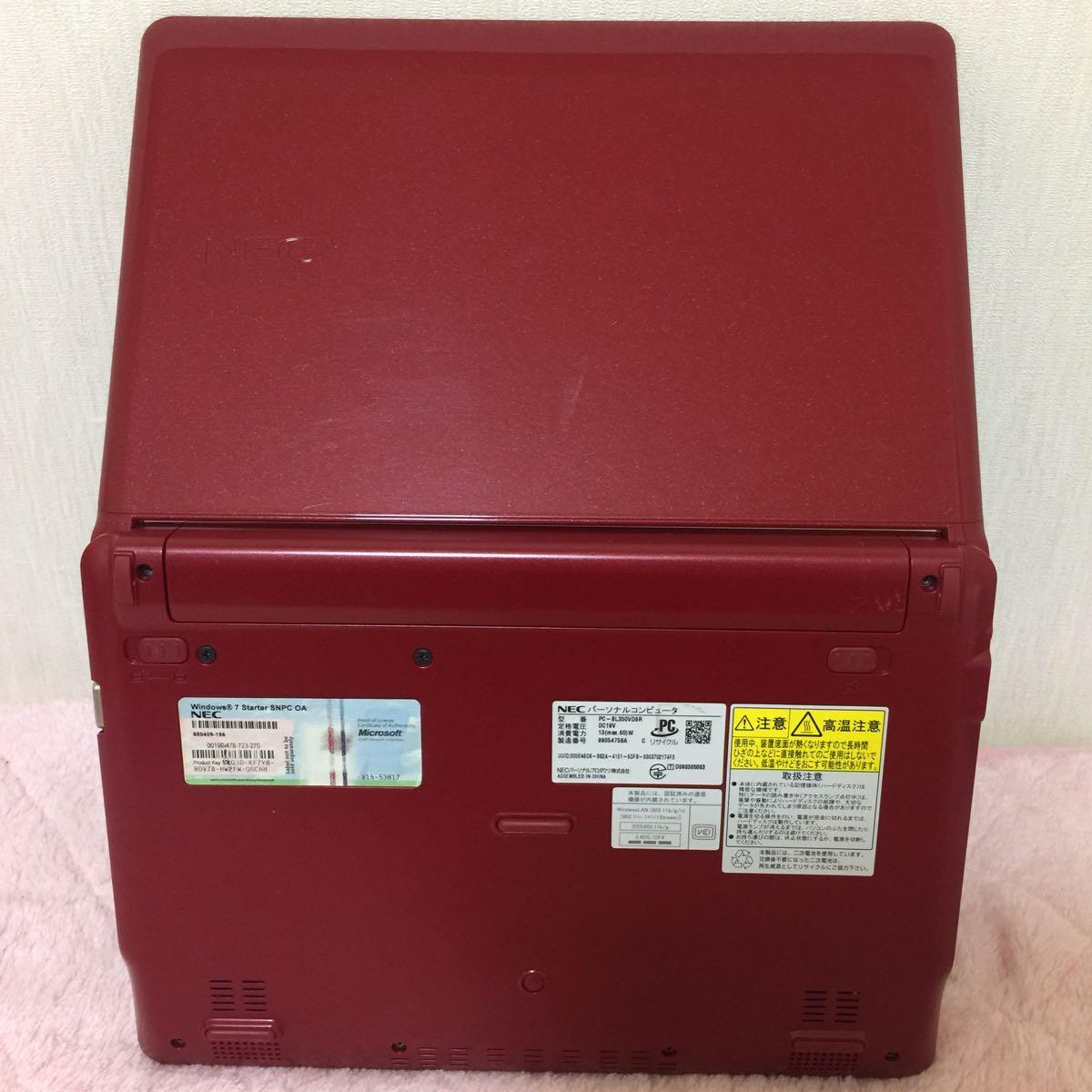 NEC LaVie Light BL350/V BL350VD6R パールレッド_画像4