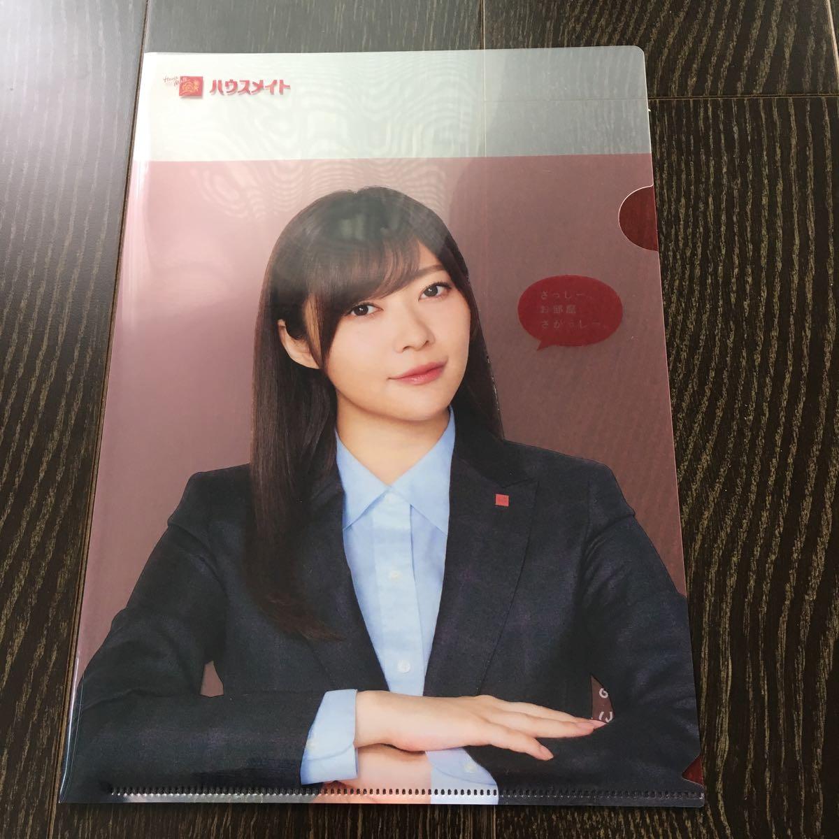 【新品】非売品指原莉乃クリアファイル