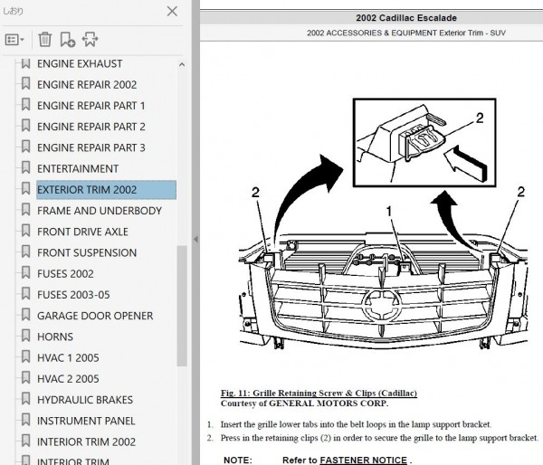cadillac escalade service book repair book repair manual 2002 2005 rh yahoo aleado com 2002 cadillac escalade parts manual 2002 cadillac escalade repair manual download