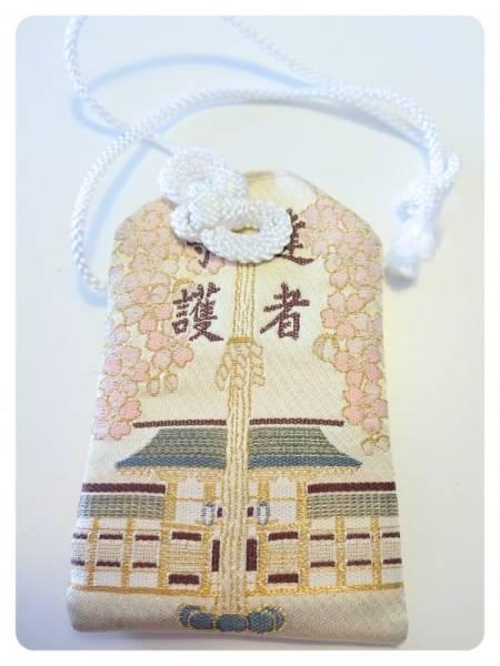 【日本伝統品】御守り 愛知県 護國神社 達者守護 中古品_画像1
