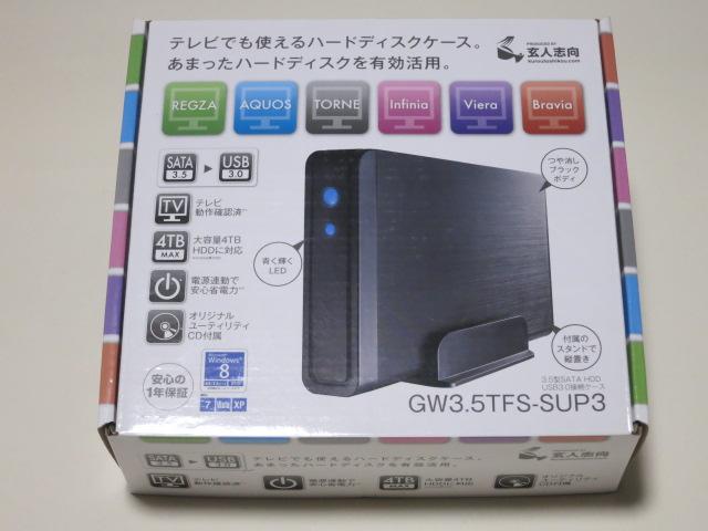 玄人志向 GW3.5TR10-SUP3:3.5型SATA HDDケース 中古