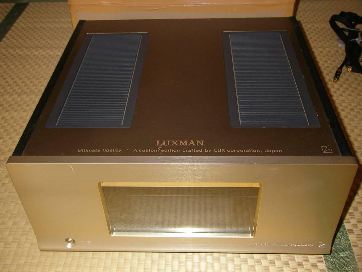 ■ LUXMAN B-10Ⅱ オーディオ アンプ 配線付き 中古品② ■