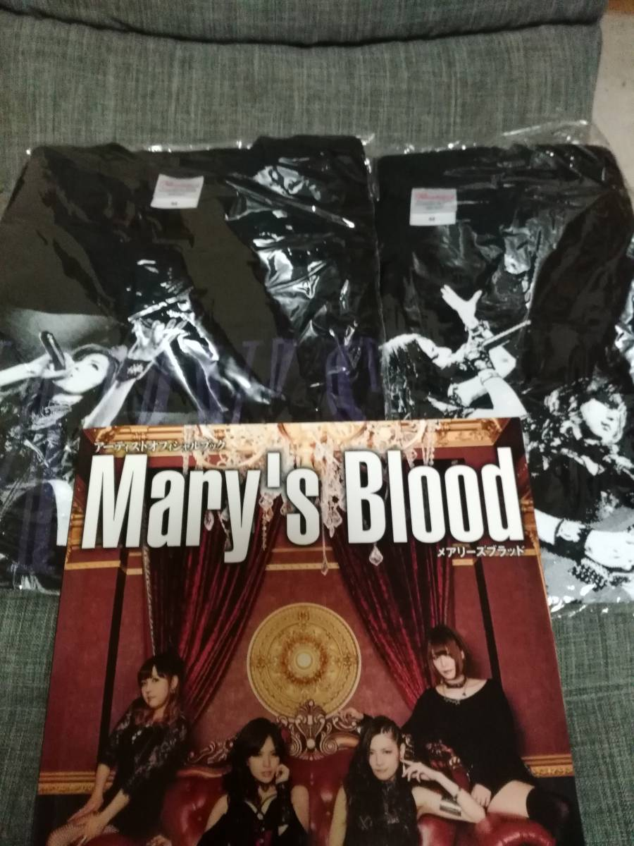 Mary's Blood Tシャツ 2枚 オフィシャルブック 送料込