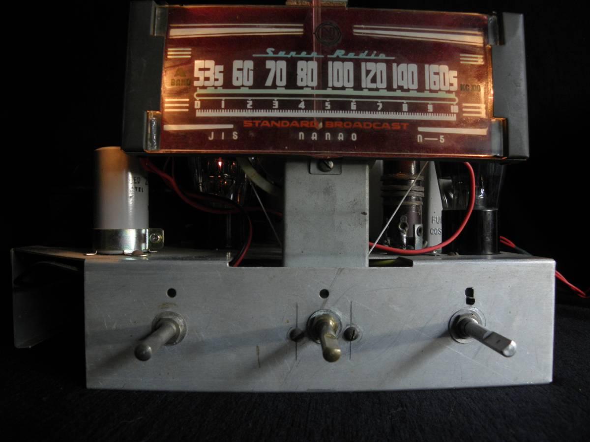 真空管ラジオ 五球スーパーラジオ 6W-C5/6D6/6Z-DH3A/6Z-P1/80BK OUT&SP付 箱なしのジャンクラジオ_画像5