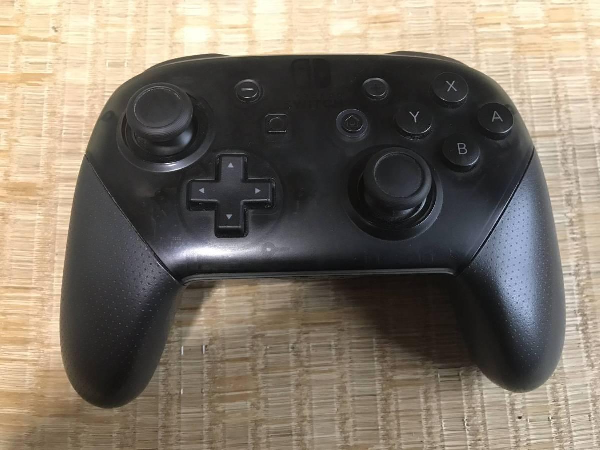 [中古]Nintendo Switch Proコントローラー