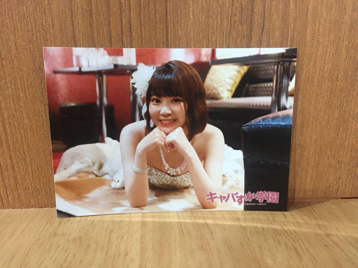 キャバすか学園 DVD、ブルーレイ特典 生写真 宮脇咲良 AKB48 HKT48 NMB48