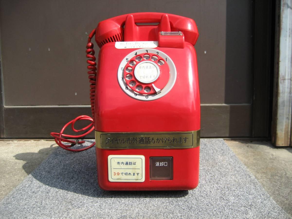 田村電気製作所 赤電話 公衆電話 670-A1N 【中古・動作未確認】_画像2
