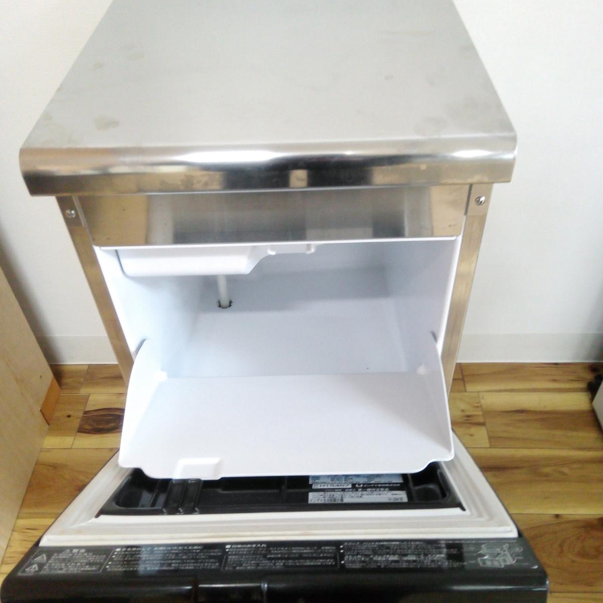 ホシザキ 全自動製氷機 業務用 台下 製氷機 IM-25M 25kg 配送可 引取可 _画像2