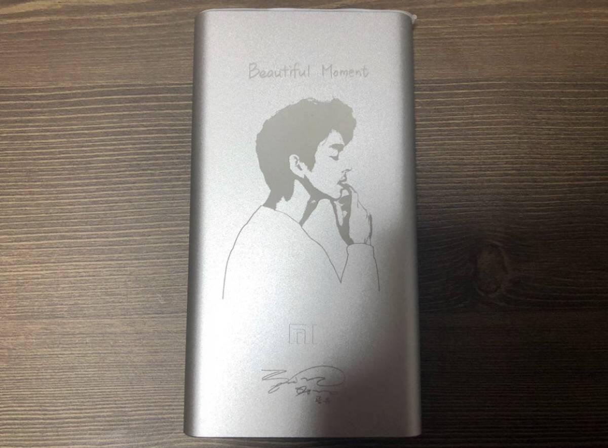 【超レア・国内発送】 コン・ユ ファンミーティング バザー会 モバイルバッテリー コンユ