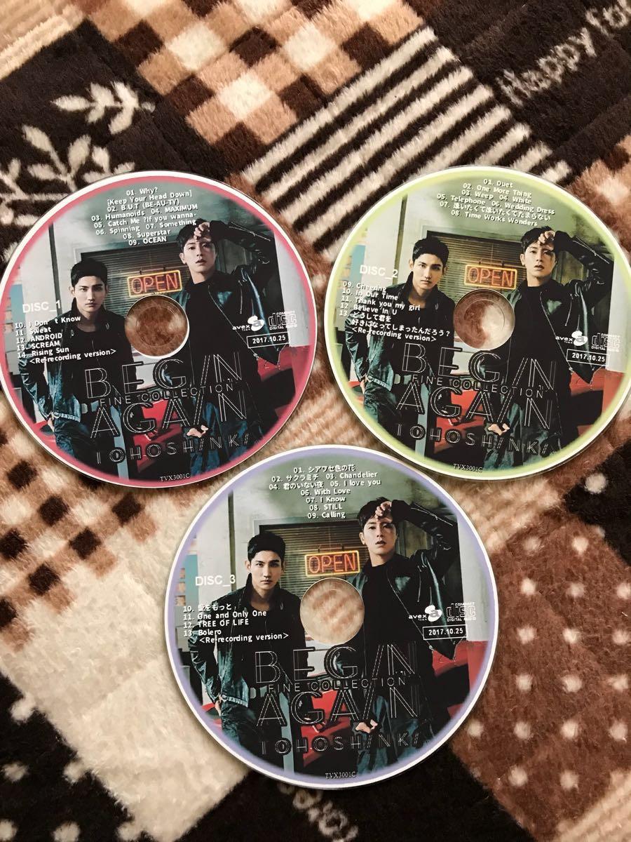 東方神起 Begin Again アルバム CD3枚セット
