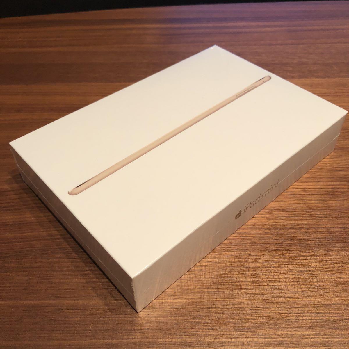 新品!【SIMフリー】iPad mini4 Wi-Fi Cellular 128GB/ゴールド Apple保証約1年あり