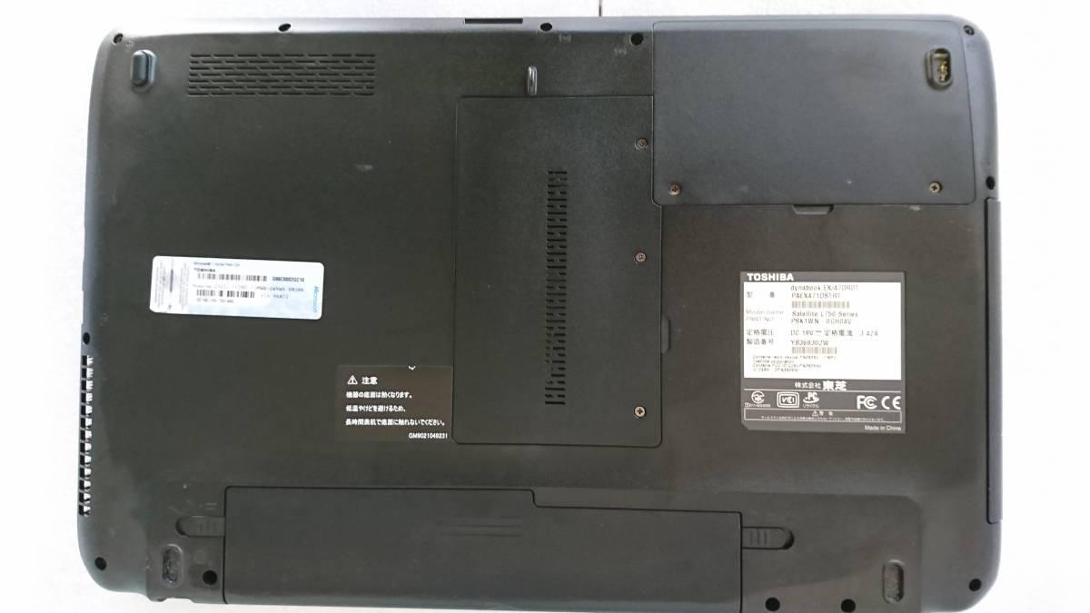 ◆◇TOSHIBA dynabook EX/47DRDT Windows7 ジャンク品◇◆_画像8
