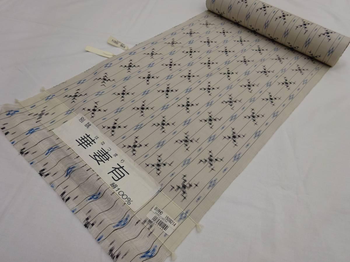 新品・正絹・反物★新潟県・十日町紬着尺★グレー地に絣柄です_画像1