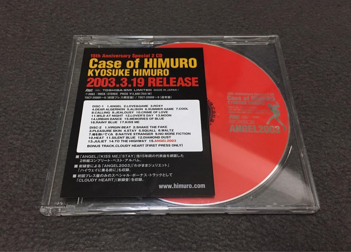 氷室京介 非売品 プロモCD CASE OF HIMURO
