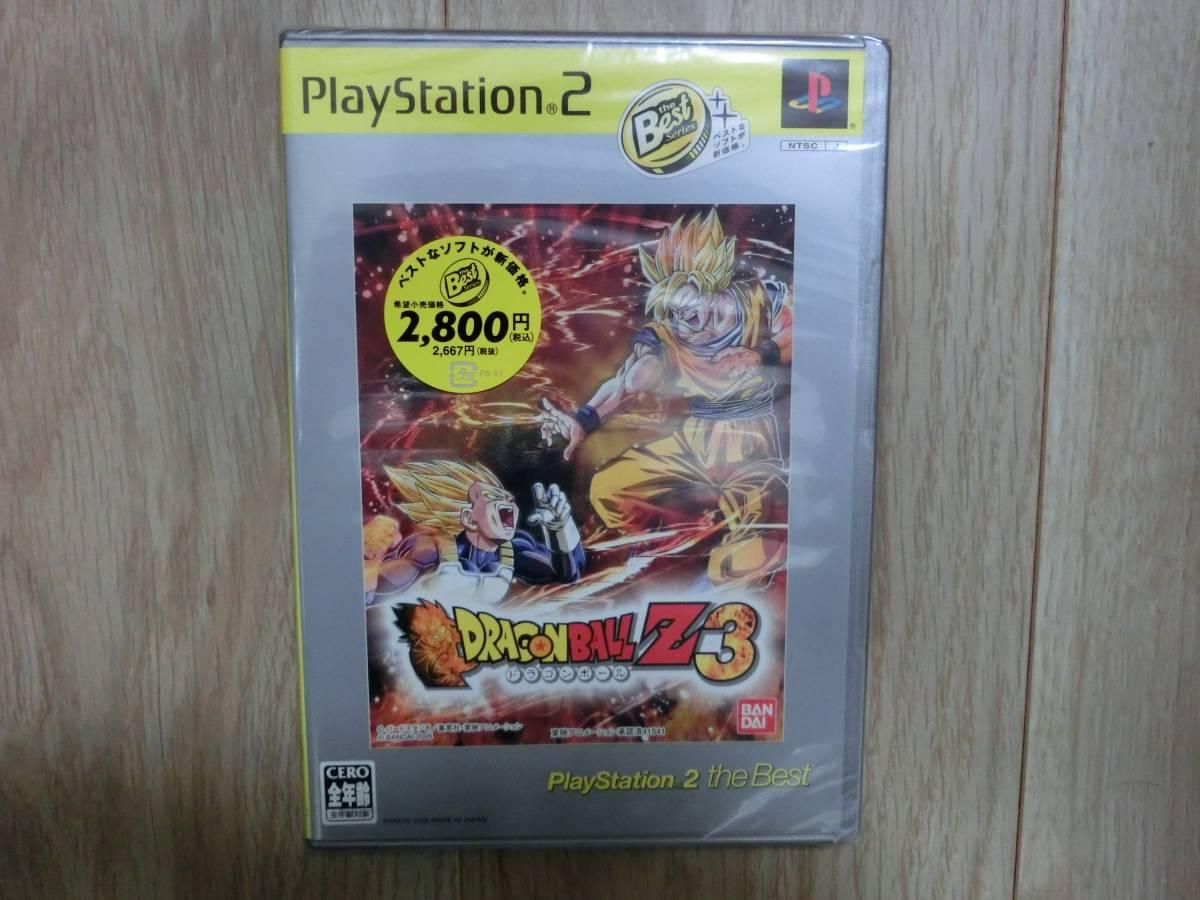 ☆激安即決☆ 新品未開封 PS2 ドラゴンボールZ3 ゲーム ソフト プレイステーション プレステ2 ドラゴンボール 孫悟空 ベジータ ゲーム_画像1