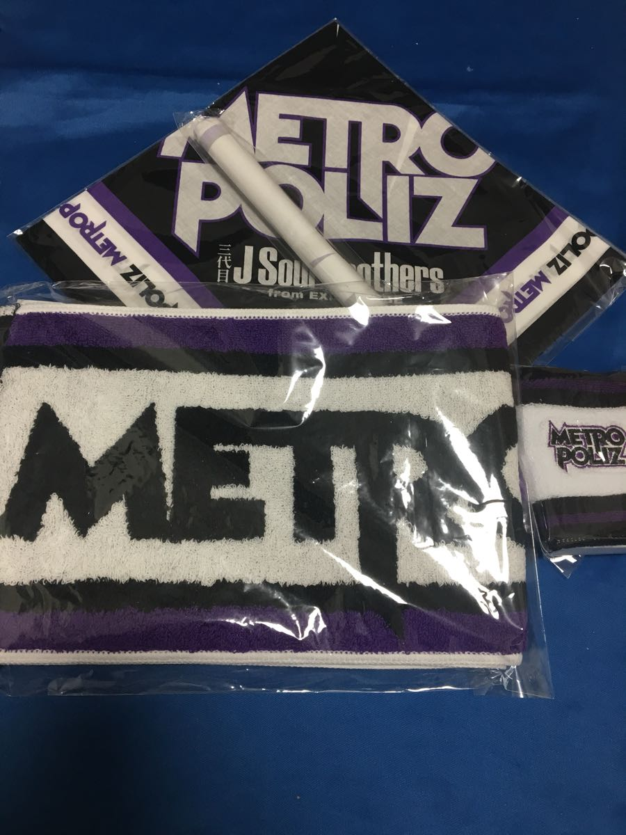 三代目j Soul brothers  METOROPOLIZ キーホルダー EXILE  ポスター Tシャツ EXILE グッズ タオル メンプロ