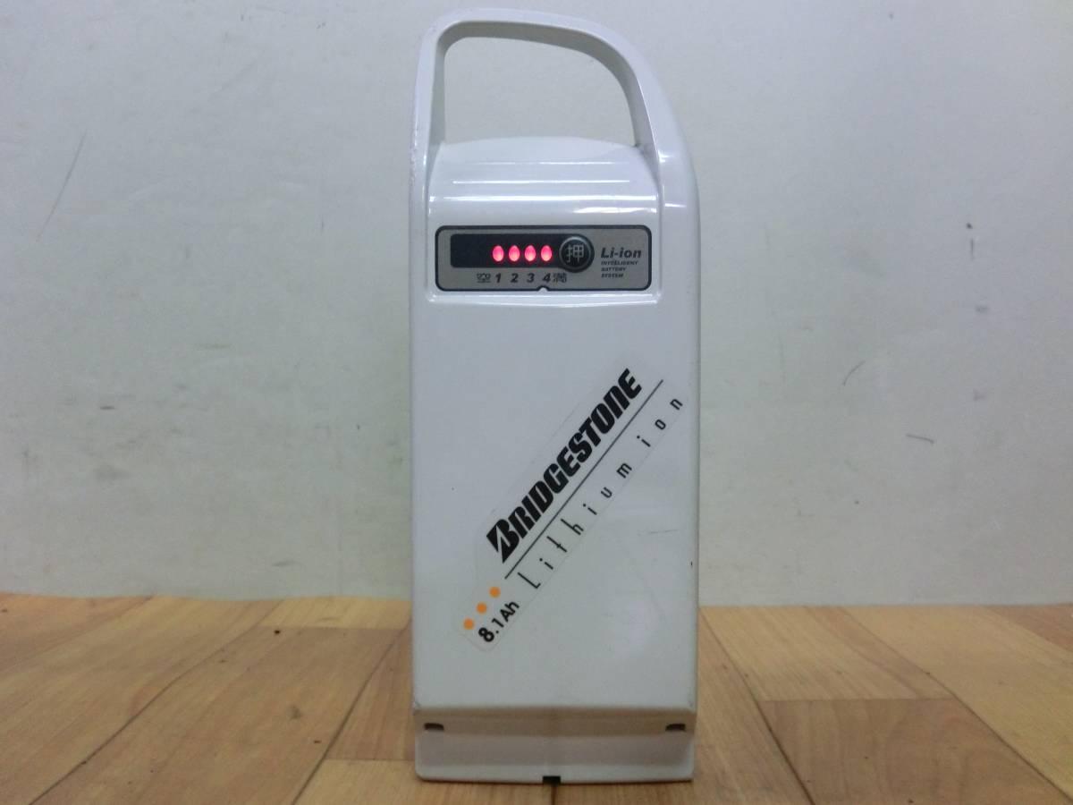 ◆ X60-12 8.1Ah 1灯4灯 ヤマハ ブリヂストン 電動自転車バッテリー リチウム