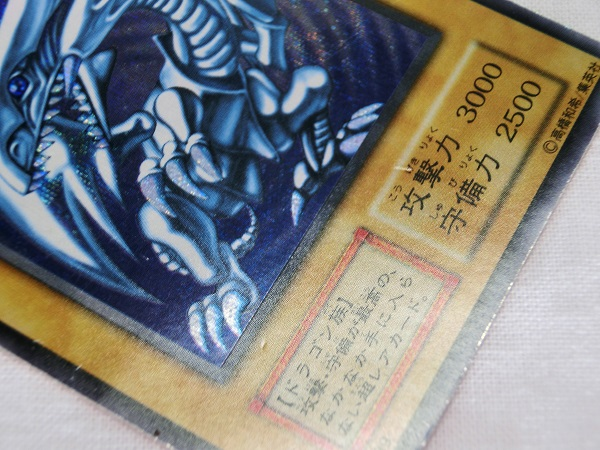 青眼の白龍 シークレットブルーアイズ 遊戯王 シクブル_画像4
