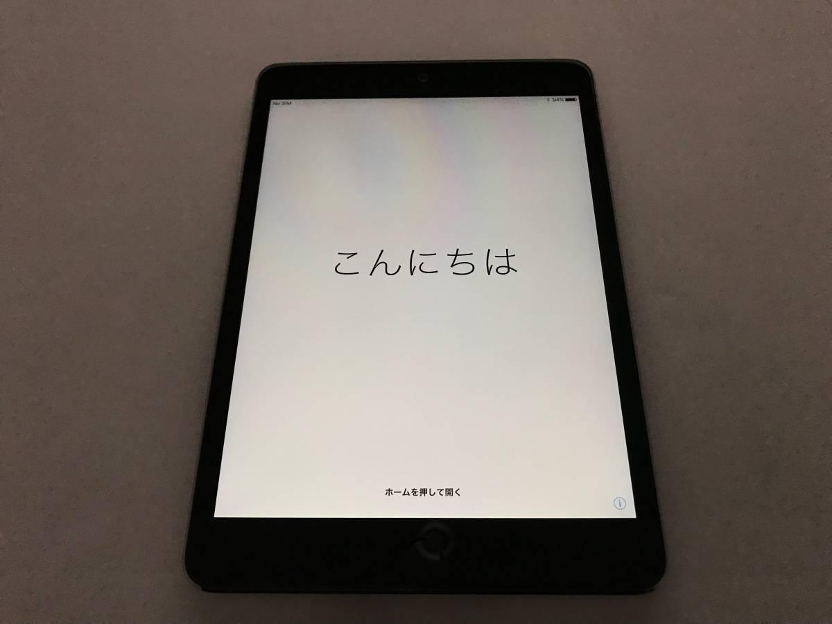 ☆au iPad mini3 Wi-Fi+Cellular MGHV2J/A 16GB スペースグレイ☆利用判定〇
