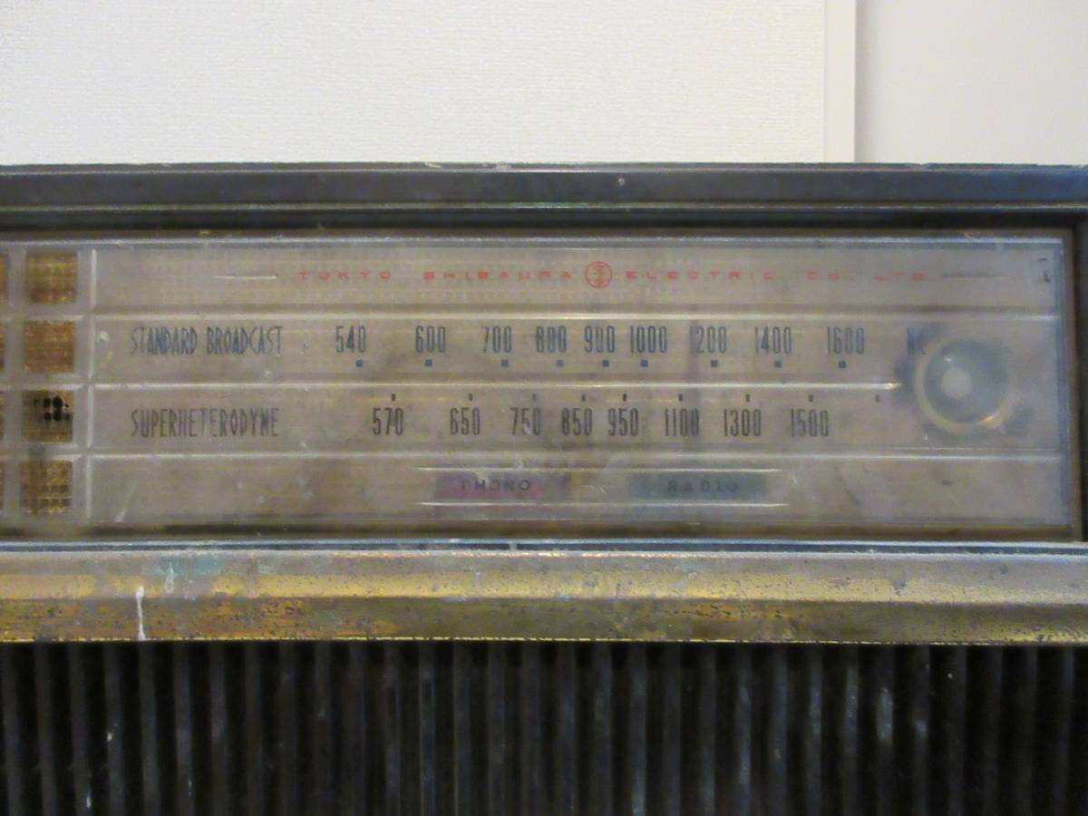 東芝 マツダ 真空管ラジオ 7RA-32 アンティーク 昭和レトロ ジャンク_画像5