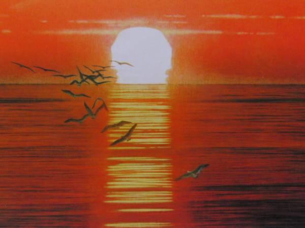 ヤフオク! - 岩橋英遠 北の海(陽) 希少画集画 新品額装付 ...
