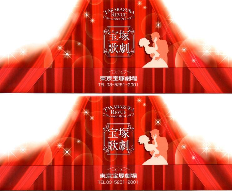 東京宝塚 花組 「ポーの一族」 3/6(火)6:30PM ポスター付 S席1-2枚_画像3