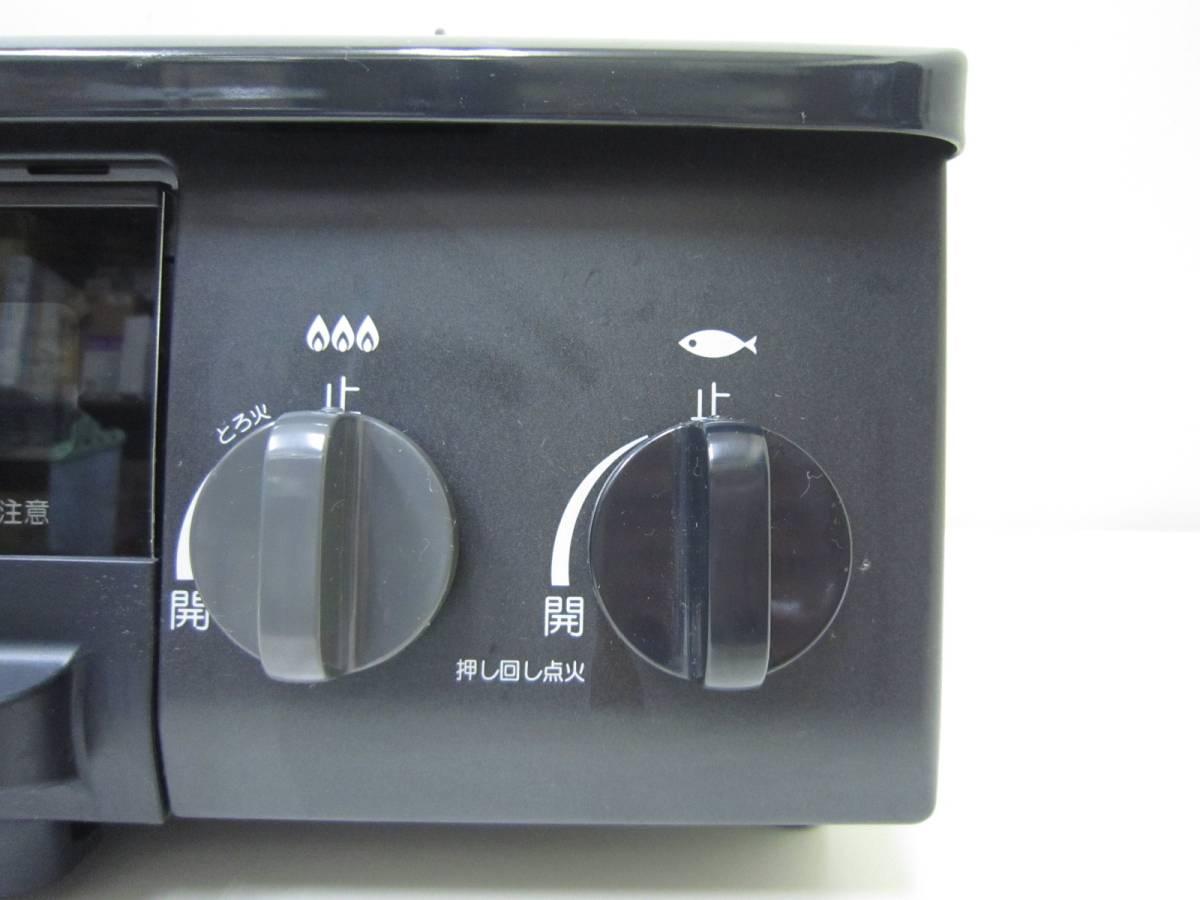1円~ 美品!パロマ 都市ガステーブル IC-N36B-R 2016年製 右強火 水無し片面焼きグリル 取説付き/1_画像4