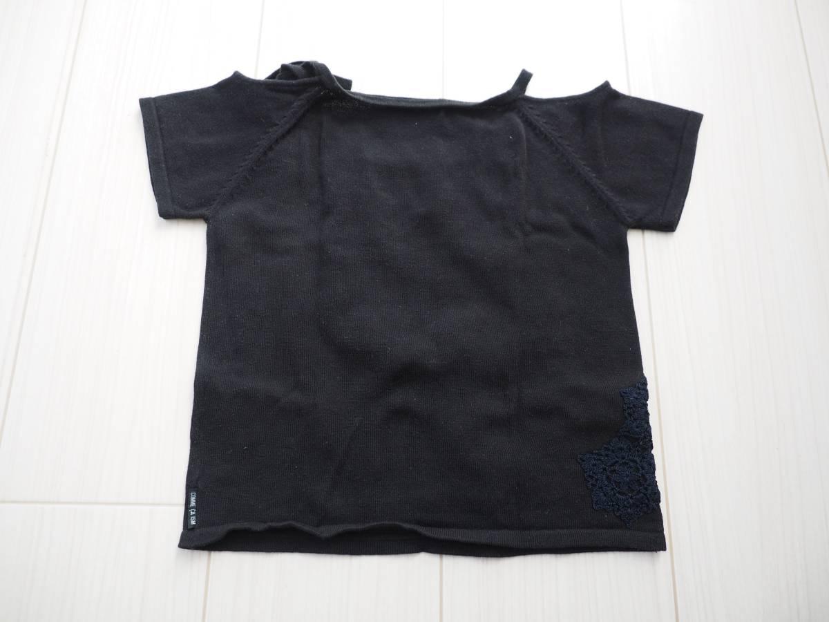 コムサイズム 110 半袖カットソー Tシャツ キッズ シャツ