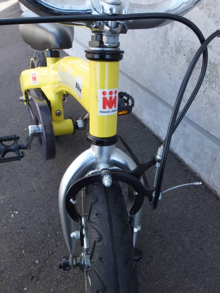 へんしんバイク HenshinBike イエロー 子供用 自転車 バランスバイク キックバイク 12インチ ペダル付き 自転車デビュー (M0227)_画像3